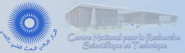 CNRST - Centre National Pour La Recherche Scientifique Et Technique